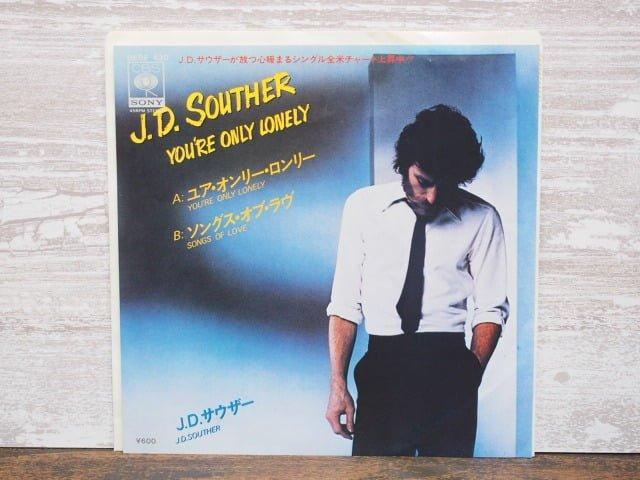 ユア・オンリー・ロンリー(J.D.サウザー)の中古レコードのジャケット