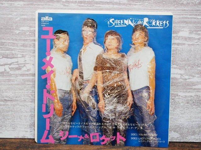 ユー・メイ・ドリーム(シーナ&ロケット)の中古レコードのジャケット