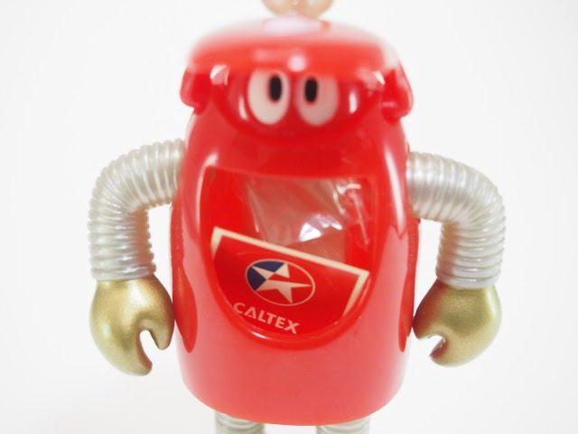 ロボコン CALTEX フィギュアの内側拡大写真
