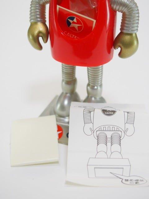 ロボコン CALTEX フィギュアの説明書