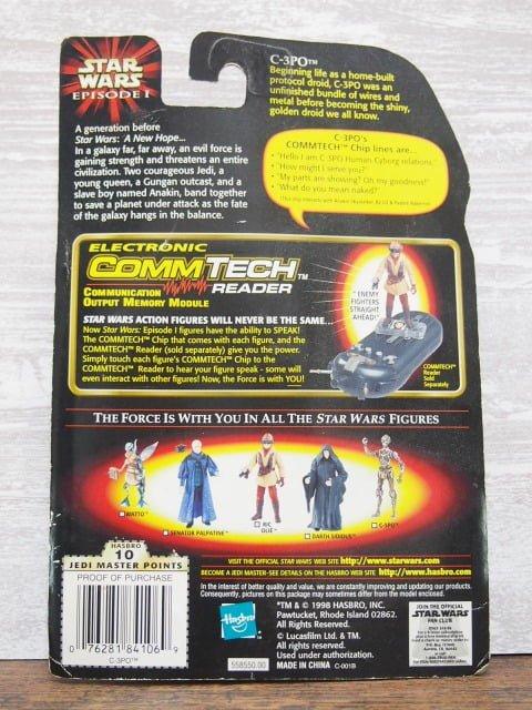 スター・ウォーズ エピソード1 C-3PO – ハズブロ コムテックフィギュアのパッケージ裏側