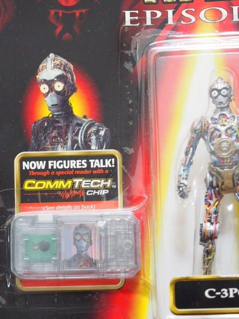 C-3PO フィギュアのコムテックチップ