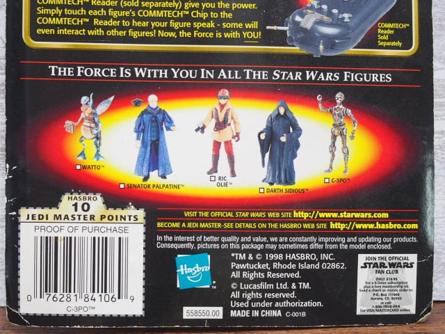 C-3PO – ハズブロ コムテックフィギュアのパッケージ裏側下部