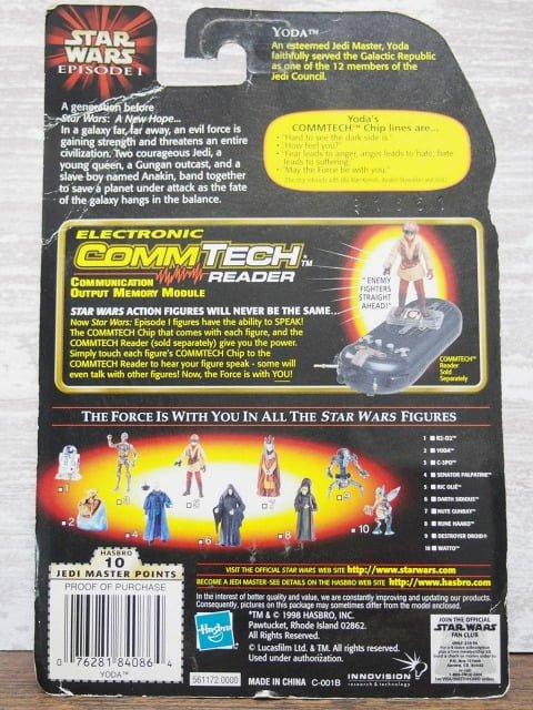 スター・ウォーズ エピソード1 ヨーダ – ハズブロ コムテックフィギュアのパッケージ裏側