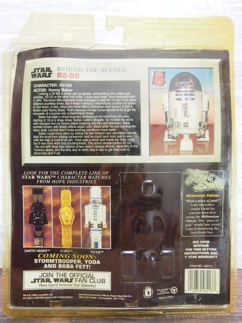 スター ・ウォーズ Collector Timepiece R2-D2のパッケージ裏側全体
