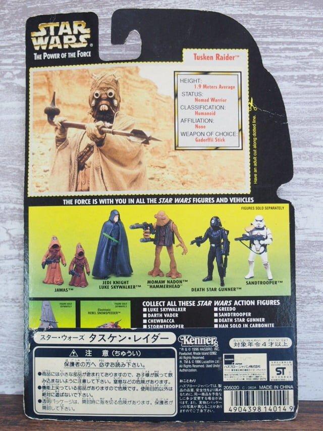 スター・ウォーズ タスケン・レイダー ケナー フィギュア 1996のパッケージ裏側