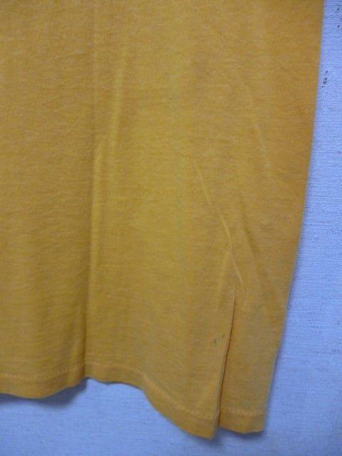 後身右裾のシミ